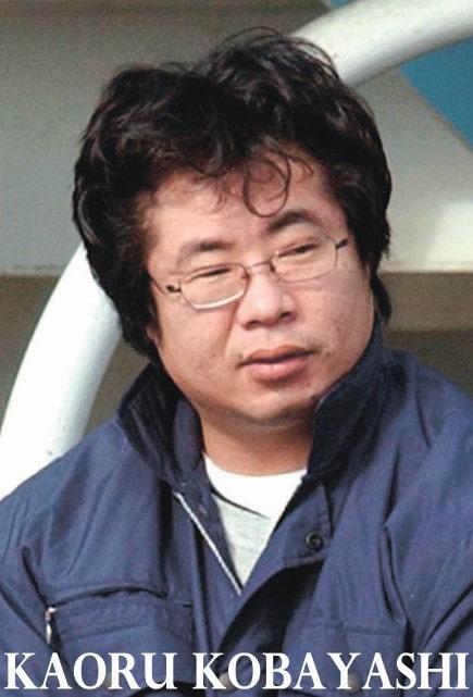 Kasus Pembunuhan Pemerkosaan Kaoru Kobayashi